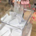 Wyniki wyborów w Białej Podlaskiej. Zdecydowana wygrana Andrzeja Dudy