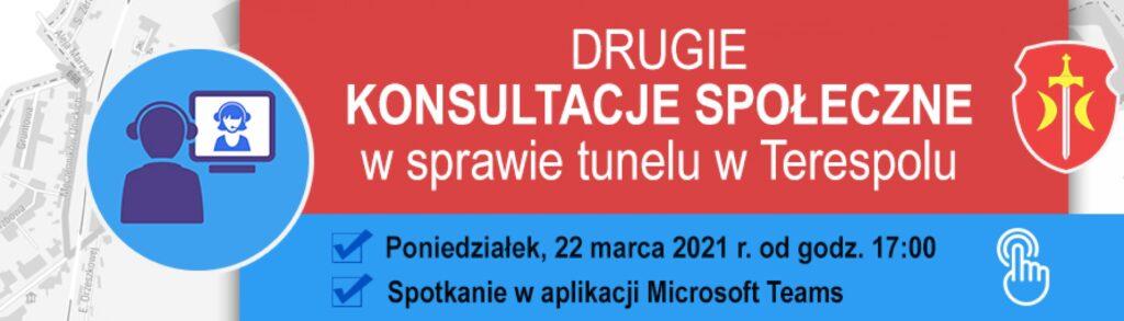 Budowa tunelu w Terespolu – drugie konsultacje społeczne